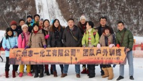 Zhiyi's journey to xilin snow hill successfully concluded